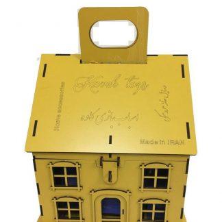 لوازم کلبه عروسکی چوبی آماده آبی در جعبه چوبی بشکل کلبه زرد